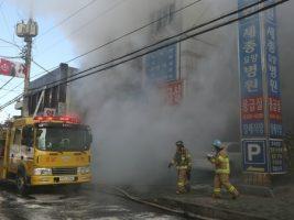 Corea del Sur: al menos 33 muertos en un incendio en un hospital