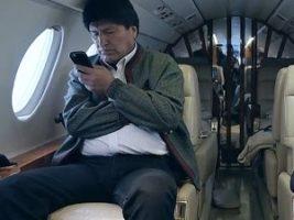 Presidente de Bolivia en Twitter.