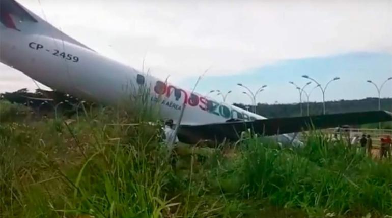 Amaszonas replanifica itinerarios de vuelos tras incidente de una de sus naves