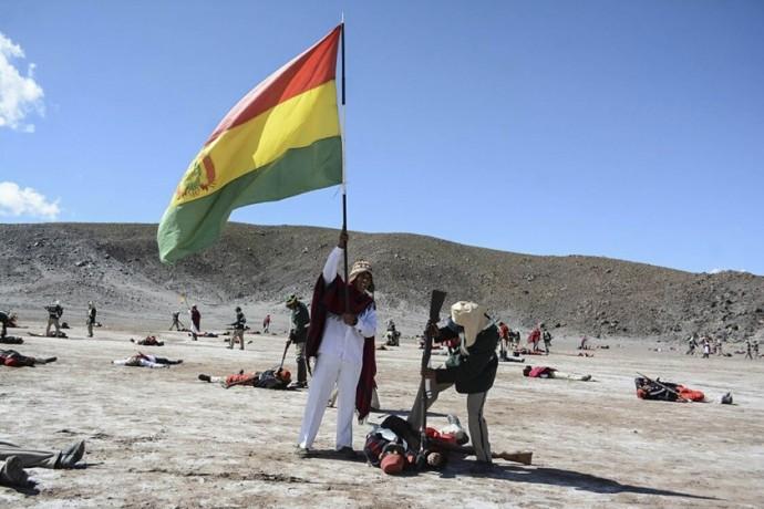 Canciller socializó la Demanda Marítima boliviana a estudiantes de unidades educativas de Viacha