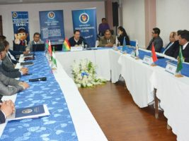 Consejo Nacional Extraordinario del Ministerio Público