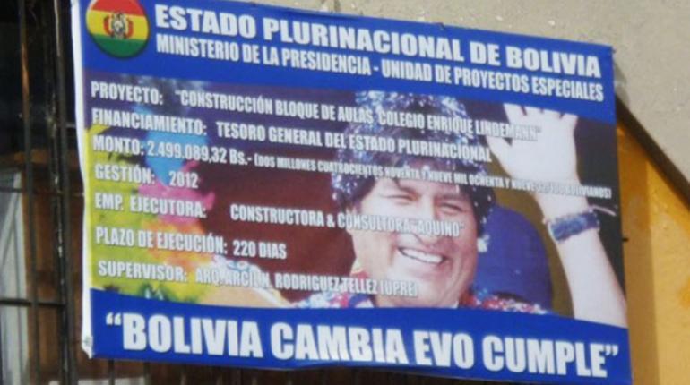 Municipalidades emplazan a Ortiz a demostrar manejos discrecionales de recursos 'Bolivia cambia'