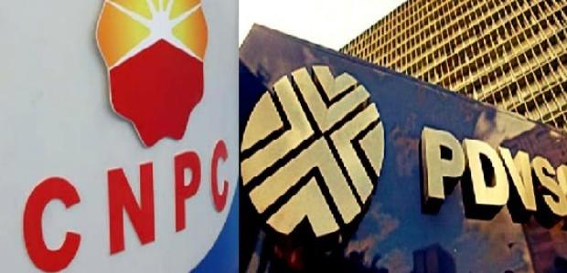 PetroChina sacó a la estatal venezolana de un proyecto de refinería