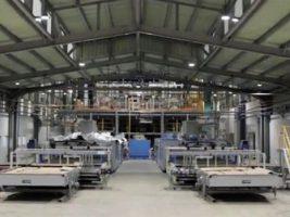 Empresa Pública Productiva Envases de Vidrio de Bolivia