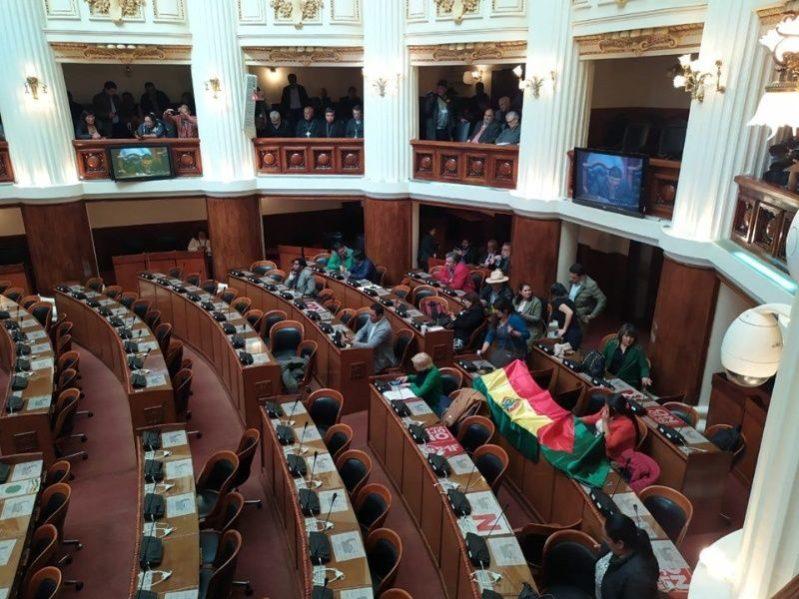 El MAS no asiste y evita la instalación en Diputados y aún no se inicia la sesión en el Senado