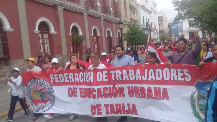 Magisterio Urbano de Tarija rechaza la ampliación del calendario escolar a causa del paro