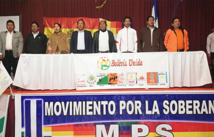 MPS sella alianza con Bolivia Unida, definirán hasta el 25 de enero si tendrán candidato