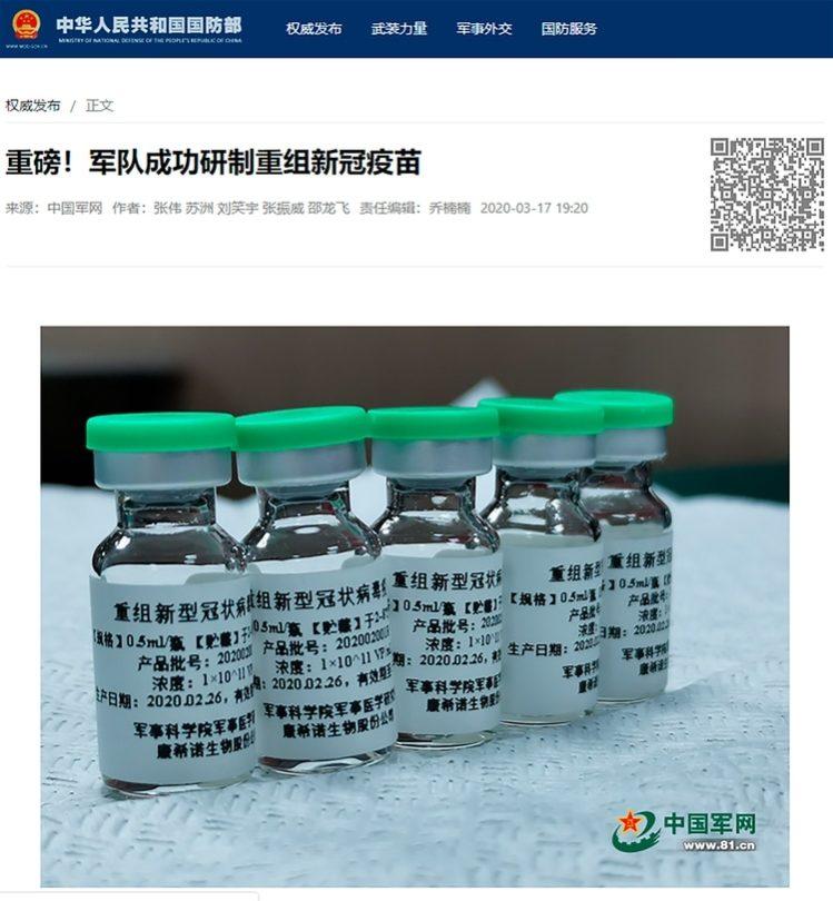 Los primeros resultados de la vacuna contra el coronavirus desarrollada por China dicen que es segura y genera anticuerpos