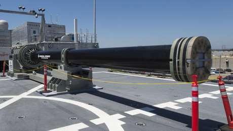 Europa quiere desarrollar un cañón electromagnético